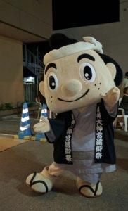 IMG_20160811江差町キャラクター【しげっち】トリミング済